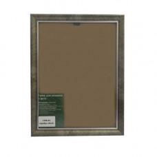 1308 Рама со стеклом, 18х24 см (44 серебро)