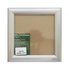 1621 Рама со стеклом 15*15см (04 серебро)