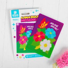3242883 Алмазная мозаика для детей 'Милой маме'+ емкость, стержень с клеевой подушечкой