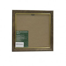 1308 Рама со стеклом, 16х16 см (30 т.золото)