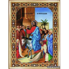 Б-1083 Икона Вход Господень во Иерусалим
