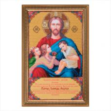 Б-1214 Икона Благословение детей