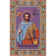 B-63 Алмазная мозаика 'Св. мученик Иоанн-воин' 19*27см