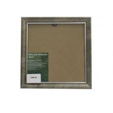 1308 Рама со стеклом, 16х16 см (44 серебро)