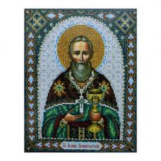Б-1057 Святой Иоанн Кронштадтский