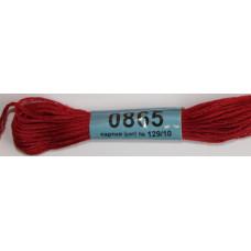 Мулине Гамма - цвет 0865