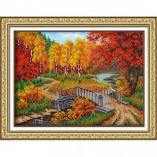 Б-1436 Осенняя пора