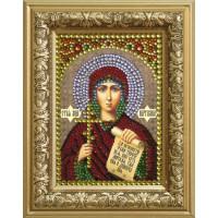 0308 Святая мученица Наталия