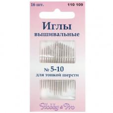 110109 Иглы вышивальные для тонкой шерсти №5-10, 16 штук, Hobby&Pro