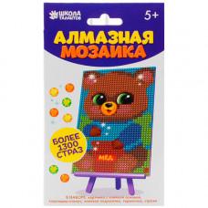 3572061 Алмазная мозаика для детей 'Мишка'+ емкость, стержень с клеевой подушечкой
