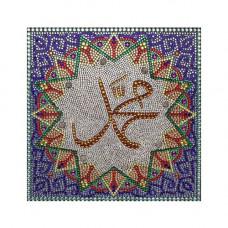 0202 Мухаммед - пророк Аллаха