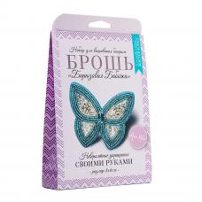НБР-18004 Набор для вышивания бисером: Брошь «Бирюзовая бабочка».