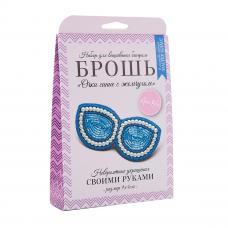 НБР-18011 Набор для вышивания бисером: Брошь «Очки синие с жемчугом».