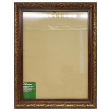 1536 Рама со стеклом 30*40см (70)