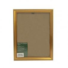 1308 Рама со стеклом, 18х24 см (GLDR1 золото)