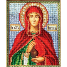 В-307 Великомученица Анастасия