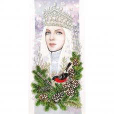 АВР-01 Зима