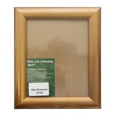 1621 Рама со стеклом 13*16см (03 золото)