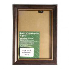 1308 Рама со стеклом, 21х30 см (TS1121 коричневый)