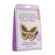 НБР18004/2 Набор для вышивания бисером: Брошь «Бежевая бабочка».