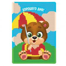 3242888 Алмазная мозаика для детей 'Хорошего дня'+ емкость, стержень с клеевой подушечкой