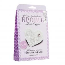 НБР-18001/2 Набор для вышивания бисером: Брошь «Белое сердце».
