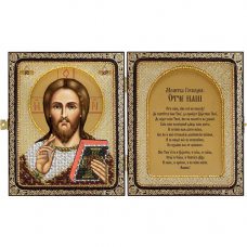 СЕ7101 Набор для вышивания бисером Нова Слобода 'Христос Спаситель' 23x14,2см