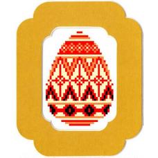 92/БП Наборы для вышивания с бисером и паспарту р.13*18 Праздничное