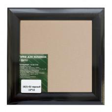 1621 Рама со стеклом 15*15см (02 черный)