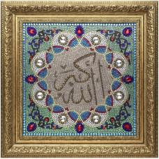 0204 Бог Велик Аллаху Акбар