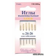 110209/g Иглы вышивальные с золотым ушком для гобеленов №24-26, 6 штук, Hobby&Pro