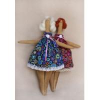 F001 Набор для изготовления текстильной игрушки (Ваниль)