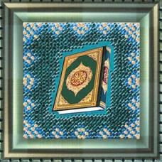 156РВ Набор для вышивания бисером 'Вышивальная мозаика' 'Коран', 6,5*6,5 см