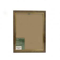 1308 Рама со стеклом, 18х24 см (30 т.золото)