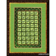100РВМ Прекрасные имена Аллаха. Панно