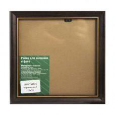 1308 Рама со стеклом, 16х16 см (TS1121 коричневый)