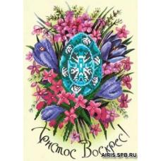 СБ-045 Схема для вышивания бисером на авторской канве 'Чарівна мить', 20,5*28,5 см