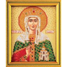 В-345 Святая Тамара