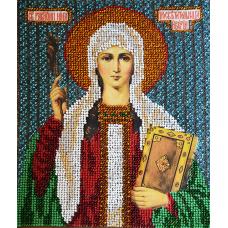 В-312 Св. Нина