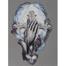 1197 Молитва о благе