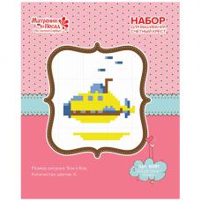 6081/СК Набор для вышивания Матренин посад 'Подводная лодка'20*22см