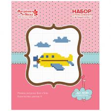 6040/СК Набор для вышивания Матренин посад 'Самолётик'20*22см