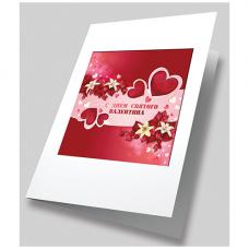 8391 Набор для создания открытки Матренин Посад 'Алое сердце' 12х17см