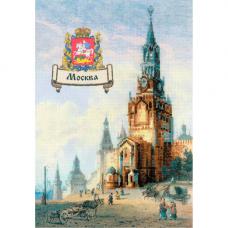 РТ-0064 Города России. Москва
