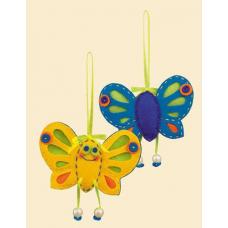 1407АС «Солнечная бабочка»