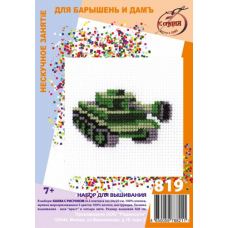 819 Набор для вышивания 'РС-Студия' 'Танк', 4*8 см